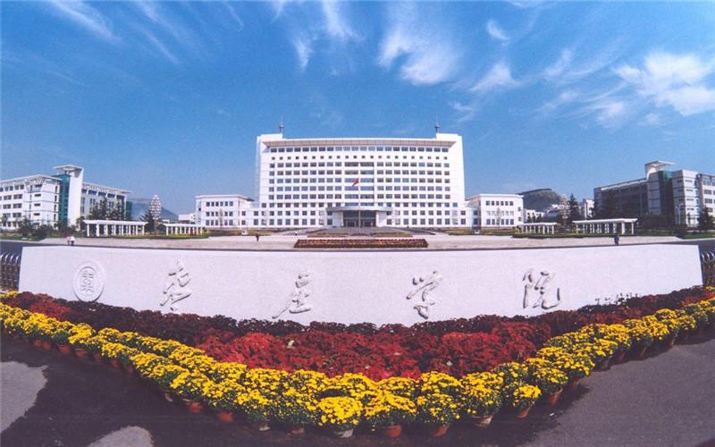 棗莊學院新校區.jpg