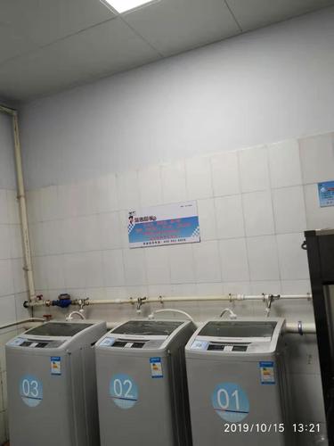 河南師范大學洗衣機.png